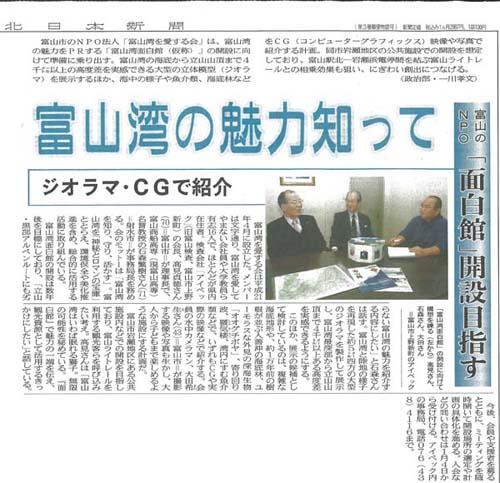 記事2のコピー.jpg