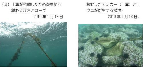 image04.JPGのサムネール画像